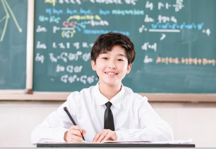 贵阳初中数学暑假辅导