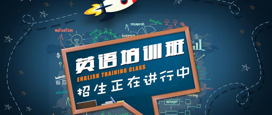南京英文口语培训机构