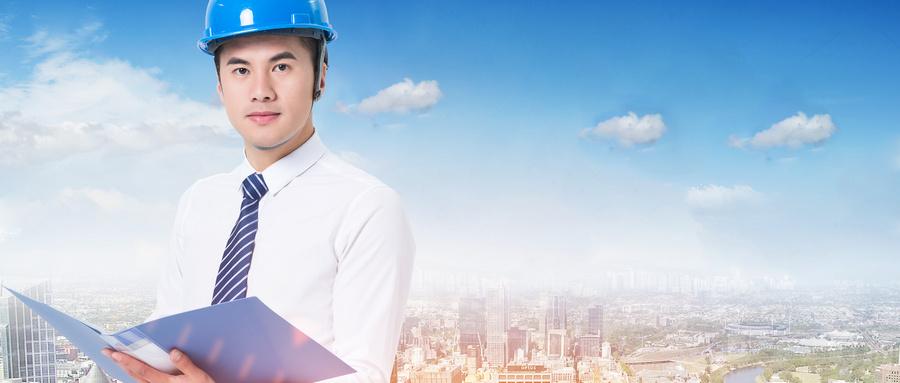 唐山二级建造师辅导