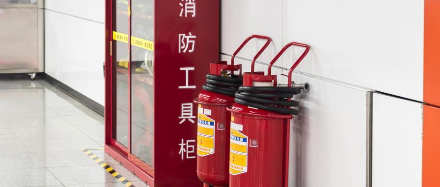 烟台开发区消防工程师的培训