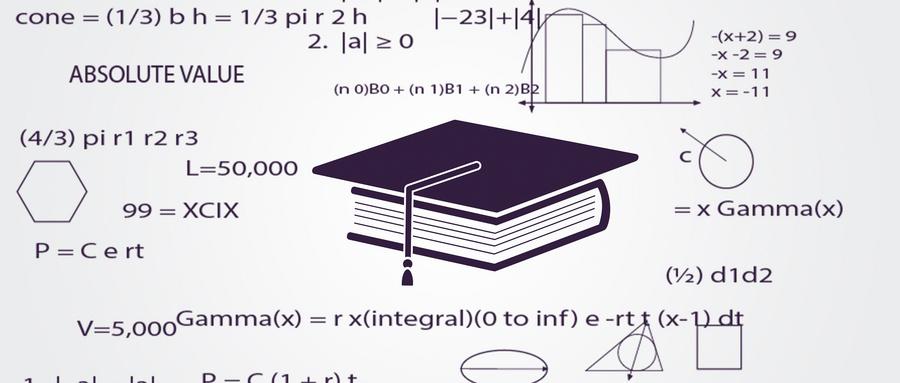 海口數學思維培訓課程