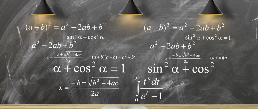 蘇州初中數學一對一精品培訓課程