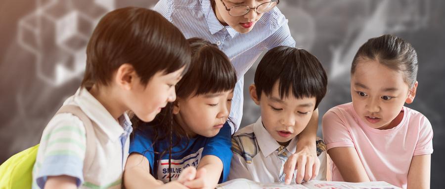 乌鲁木齐中小学课外辅导