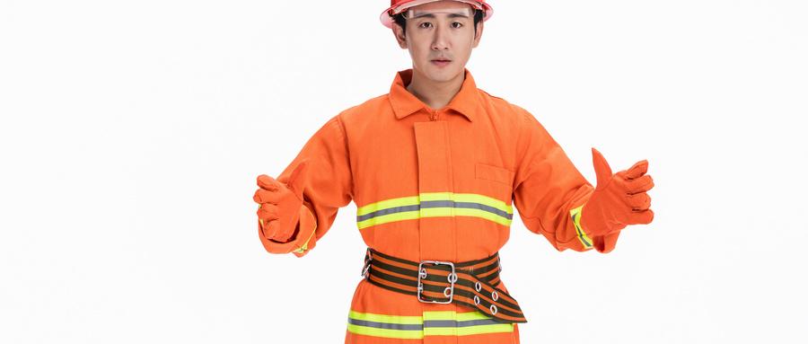 呼和浩特消防工程师一级培训班
