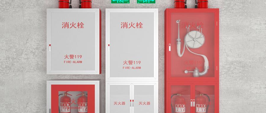 赤峰注册消防工程师培训班