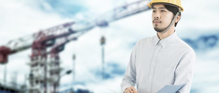 呼市二级建造师报名培训机构