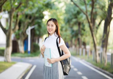 南京學習成人德語學校推薦