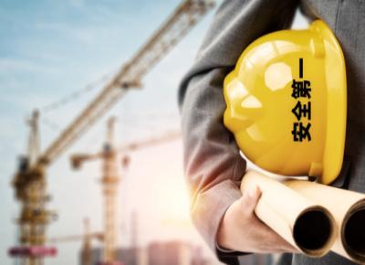 郑州二级建造培训教材
