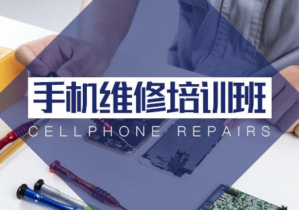 广州手机维修CPU实操网络班