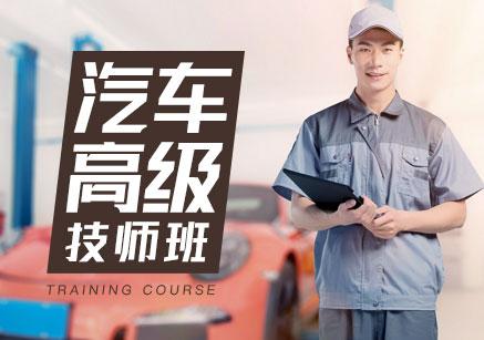 上海汽修培训政府补贴的