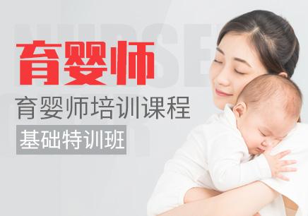 无锡十大育婴师培训机构排行