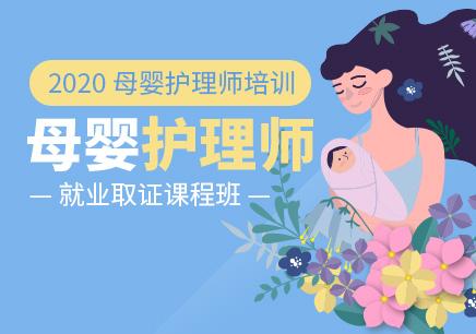 无锡十大母婴护理培训机构排行