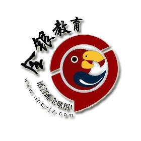 南宁好的越南语培训学校