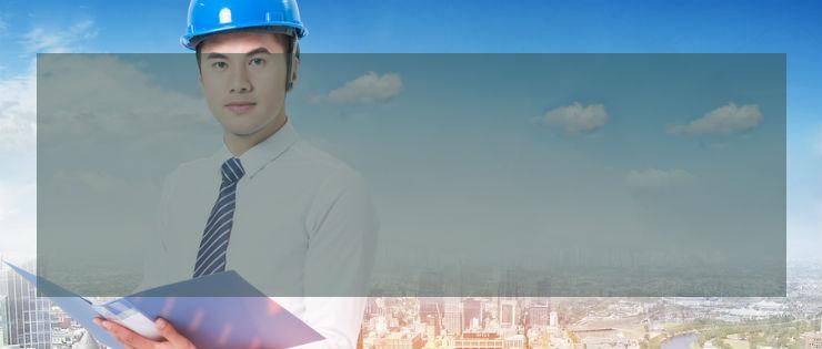 烟台芝罘区二级建造师辅导中心