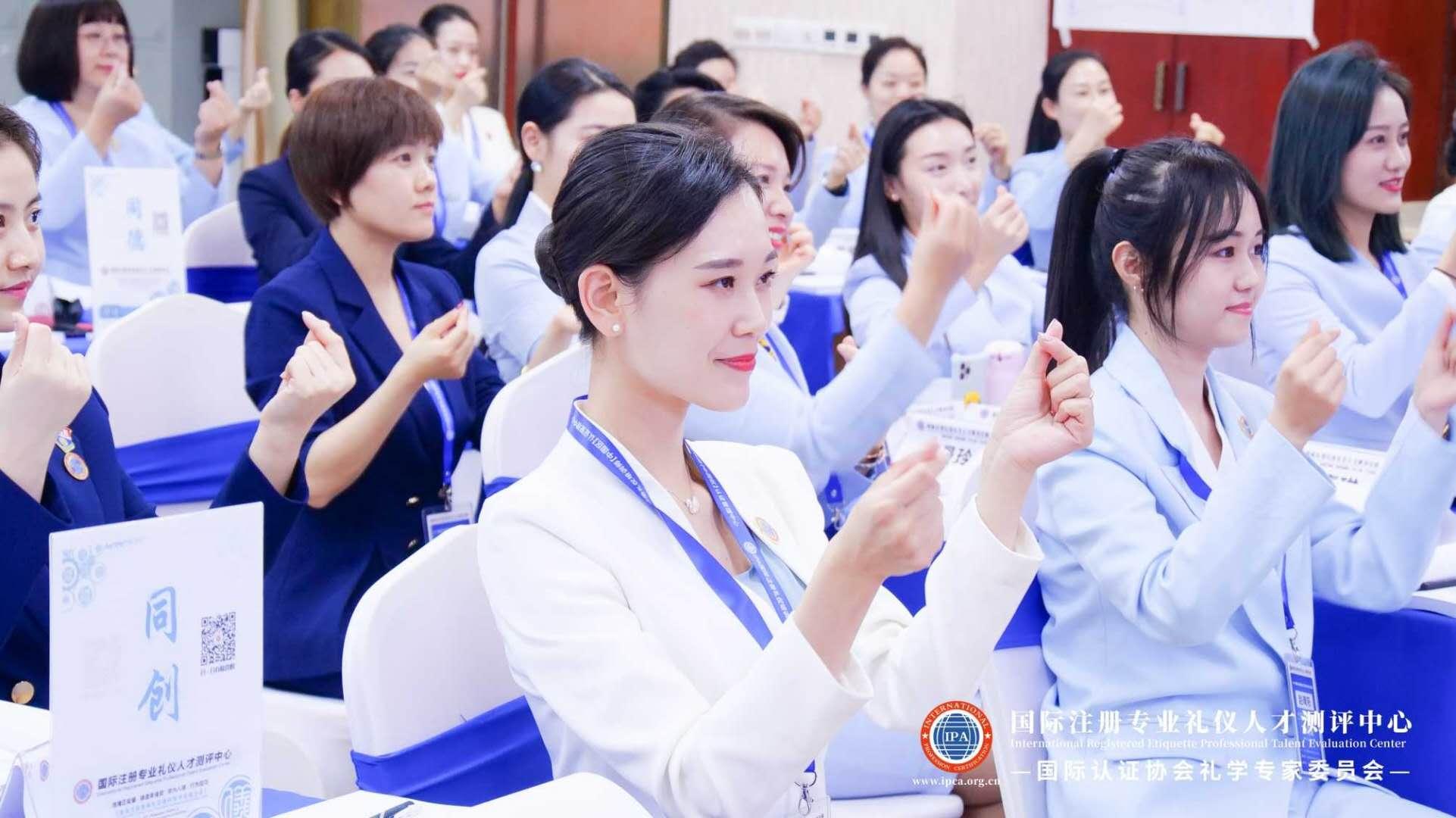 天津专业的商务馈赠礼仪培训