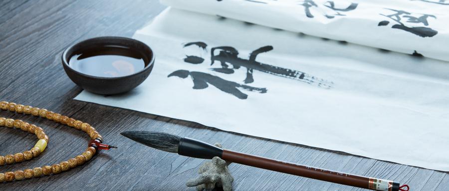 天津成人书法兴趣班