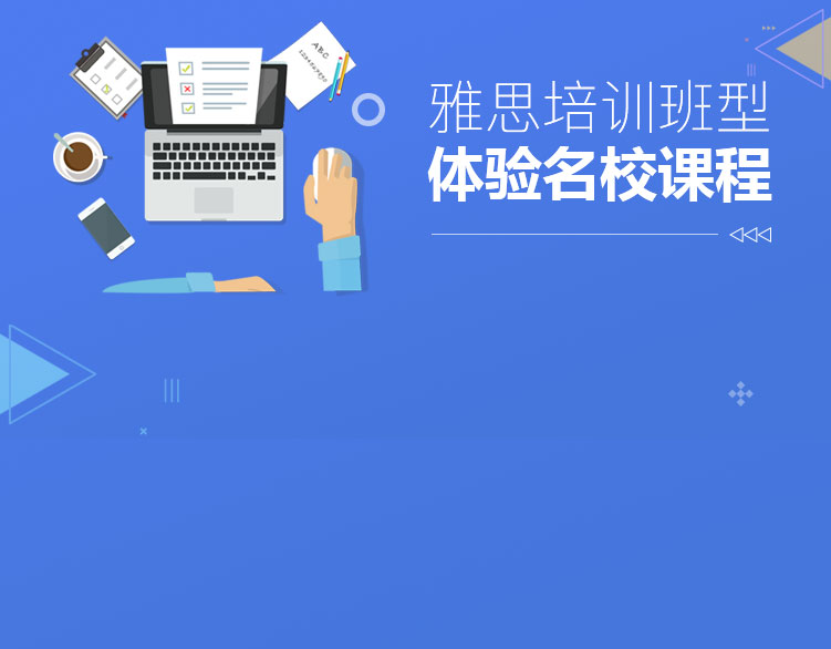 北京游戏设计培训好不好