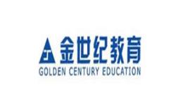 东莞日语培训品牌