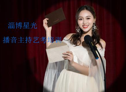 北京艺考专业如何提高?
