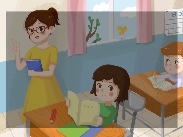 广州四年级语文阅读课外辅导
