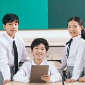 青岛即墨区初三数学补习班