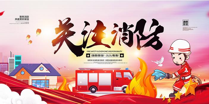 德阳消防工程师考试辅导班