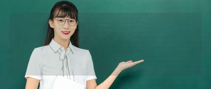 洛阳成人高考学历培训教育机构