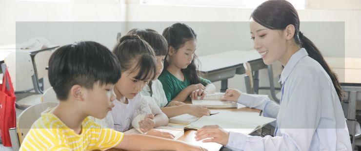 贵阳教师资格在线训练