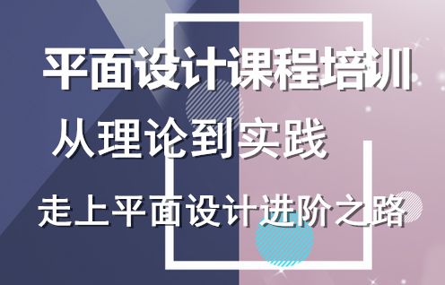 苏州广告设计培训班