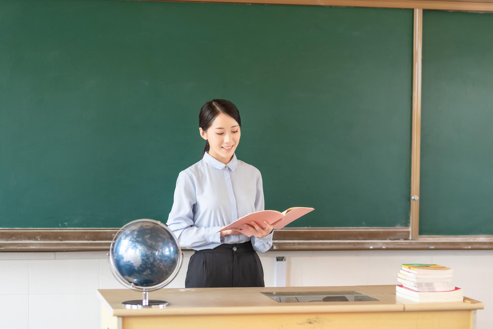 衡阳教师资格培训费用