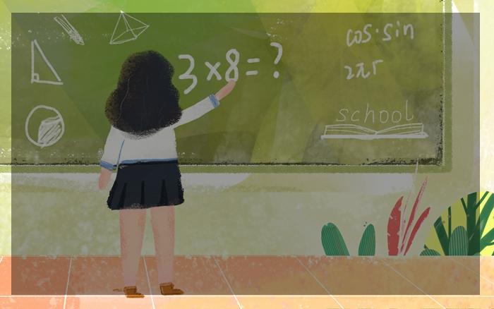 西安初中生数学课外辅导哪家好