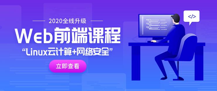 西安web程序培训课程多少钱