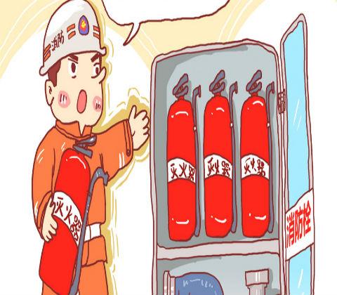 兰州智慧消防工程师哪个培训机构