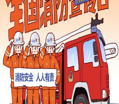 荆州初级智慧消防工程师报名培训