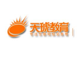 南宁UI设计专业培训