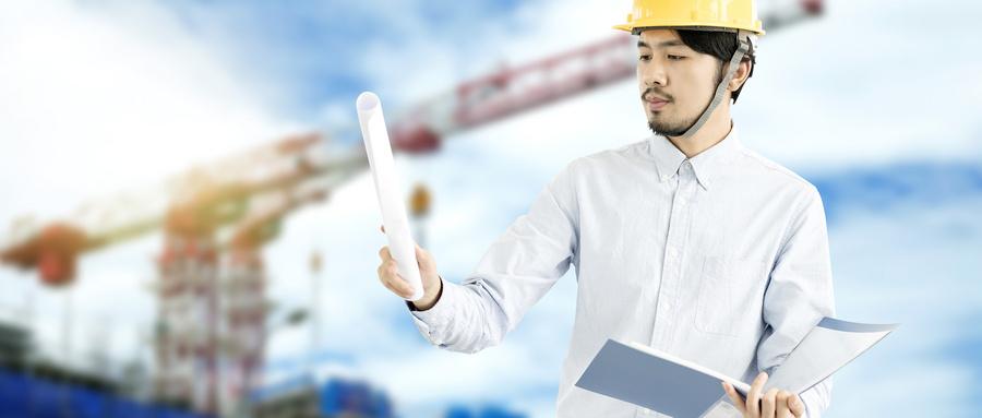 唐山市安全工程师网上培训