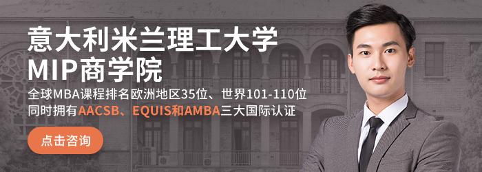深圳 硕士申请机构