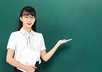 乌鲁木齐日语快速培训