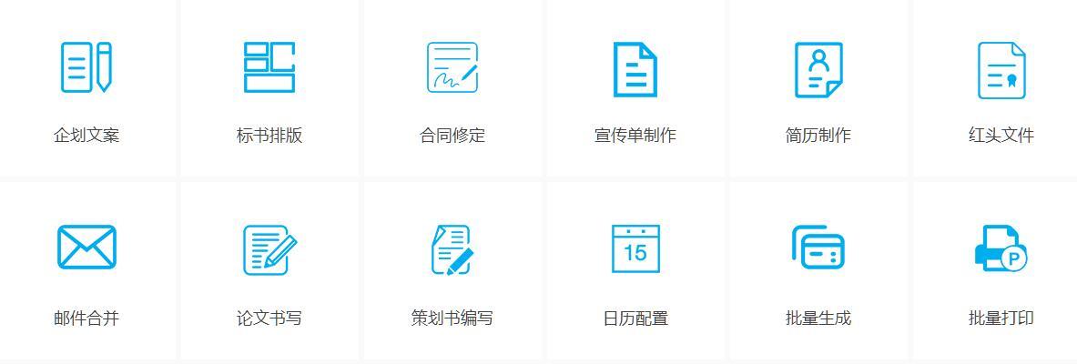 诸暨word培训学校