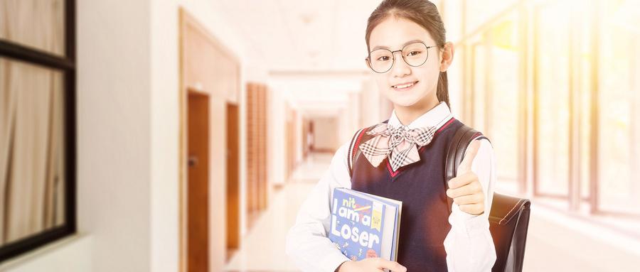 江门英语口语速成培训班