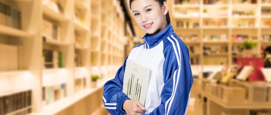 江门英语托福培训班