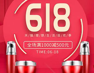 义乌网店培训多少钱