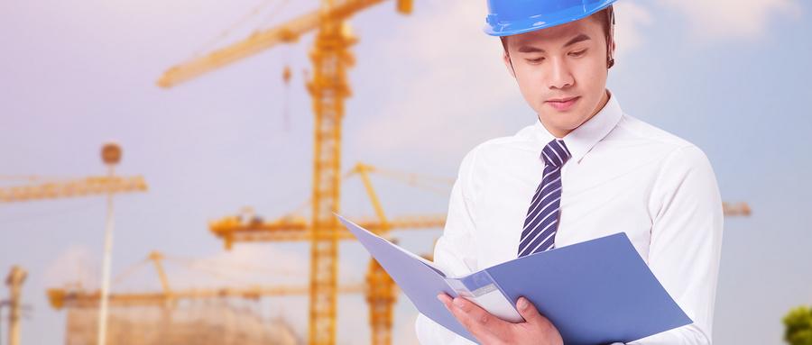 呼市二级建造师学习方法