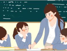 怀化教师资格培训网