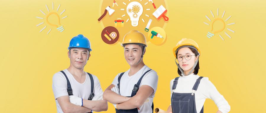 荆州2020年一级建造师考试