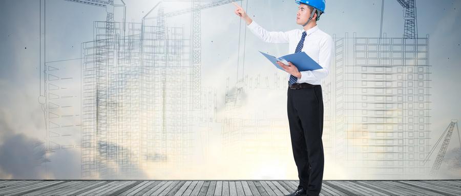 荆州正规一级建造师培训班