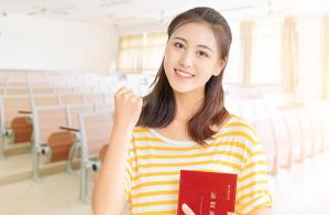 金华基础日语培训班