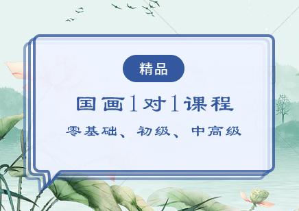 深圳国画培训提高班