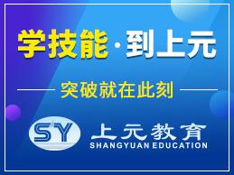 义乌注册会计师培训官网