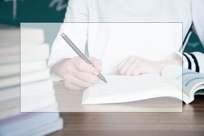 西安2021考研辅导机构排名
